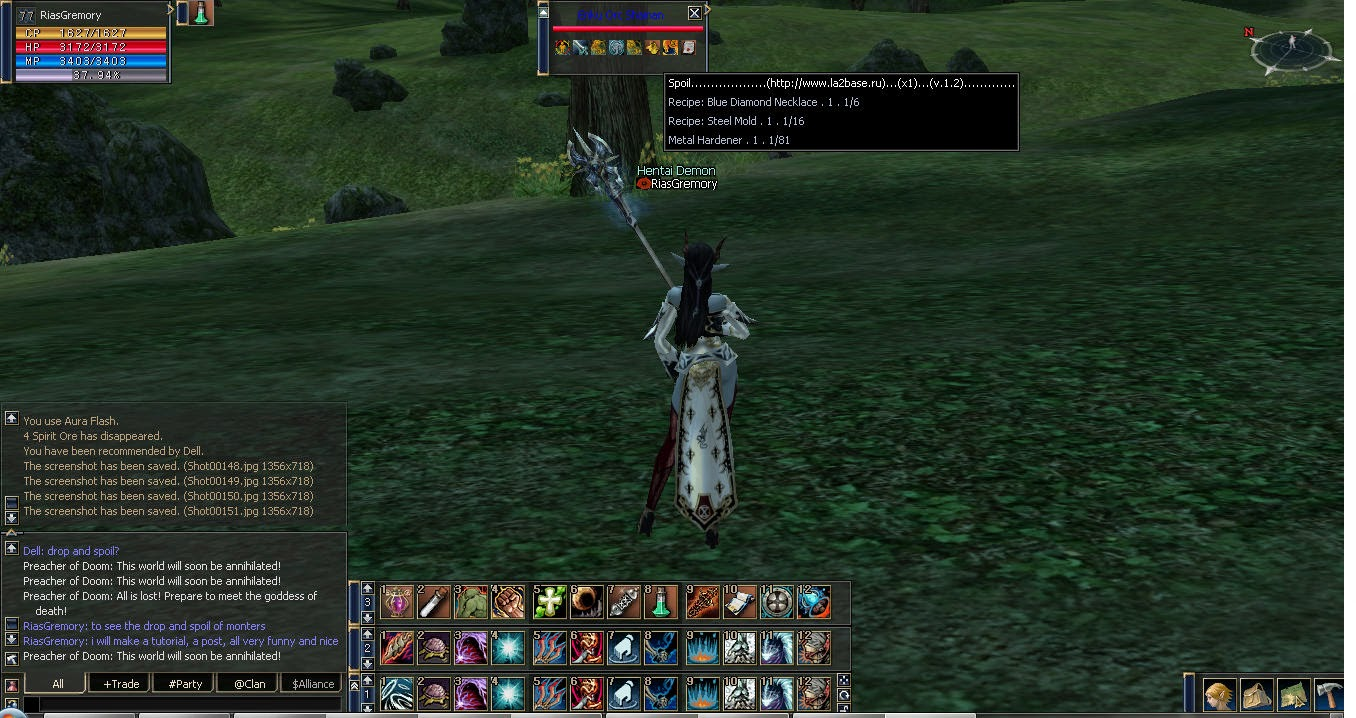 patch lineage 2 interlude