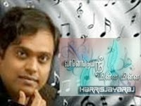 Harris Jeyaraj Special Interview  – Jaya Tv Mattu Pongal Special Program Show 15-01-2014