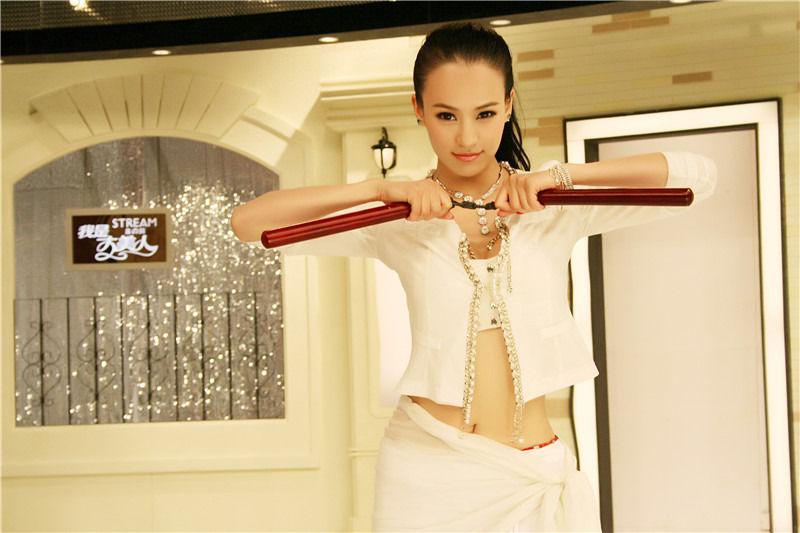 Picture of Mu Qi Mi Ya