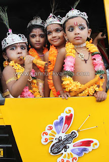 Sree-Krishna, Kannur