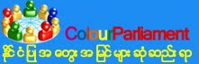 colourparliament