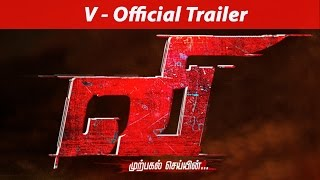 """V "" – Official Trailer _ Orange Music"