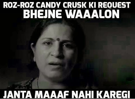 Candy crush ki request bhejne walo
