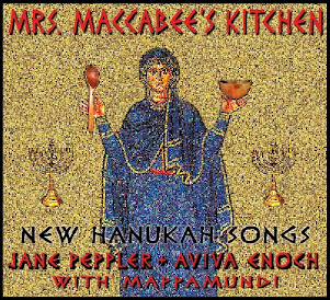 Mrs. Maccabee's Kitchen: New Hanukkah Music (click picture to listen or buy)