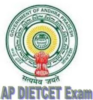 AP DIET CET 2014 Answer Key Paper Solutions Cut Off Marks