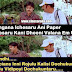 Pawan Kalyan's Satire on AP Politicians...!!