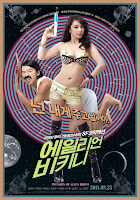 Download Invasion of Alien Bikini (2011) DVDRip 300MB Ganool