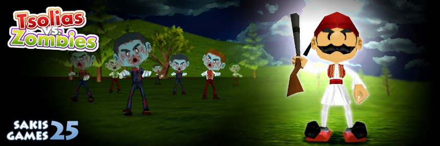 Tsolias vs Zombies 3D Blog