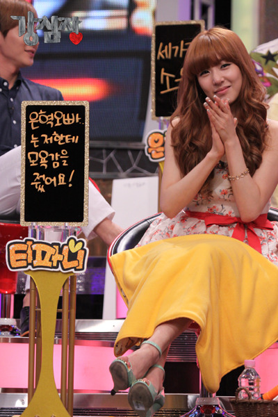 Tiffany @ Imagenes oficiales de SBS Strong Heart  120420sh3