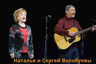 Наталья и Сергей Волобуевы. Песня под гитару «Грустишь»