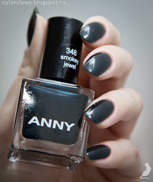 Anny #347 Smokey Jewel