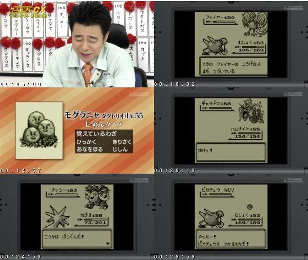 [TV-Variety] ゲームセンターCX SP25
