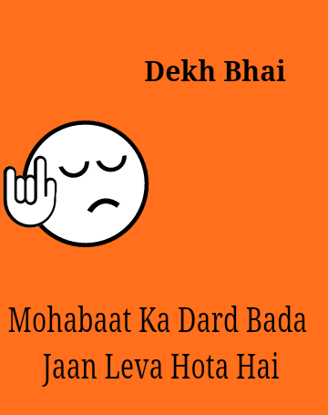 Funny Dekh Bhai Quotes in Hindi