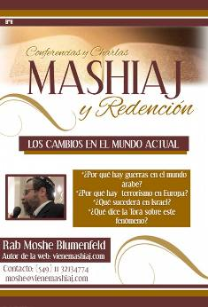Conferencias sobre Mashíaj