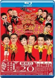 Tôi Yêu Hồng Kông 2