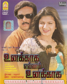 Watch Unakkaga Ellam Unakkaga (1999) Tamil Movie Online