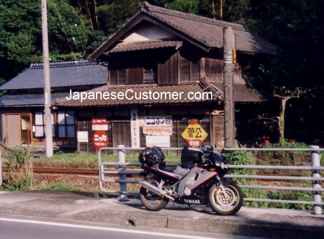 Motorcycle touring japan, Shikoku, Copyright Peter Hanami 1999
