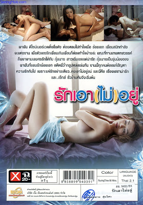 Phim Tnh Dc Trc Hn Nhn - Rak Aow Mai Yu [ Vietsub] Online