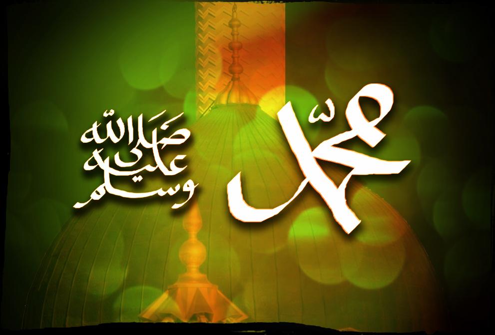 Kelahiran Nabi Muhammad Saw Puisi Kelahiran Nabi Muhammad