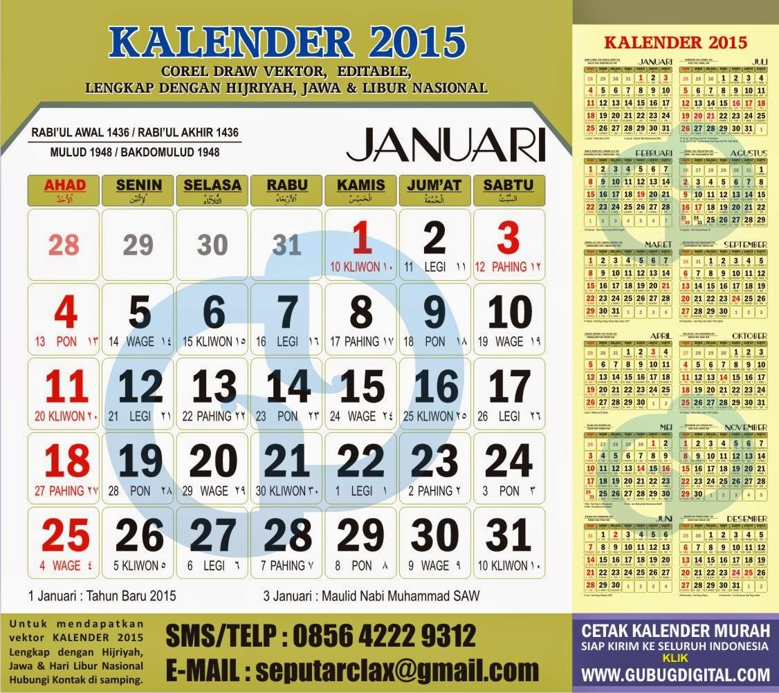 Desain Kalender 2015, Desain kalender 2015 Corel Draw, Desain kalender 2015 vector, desain kalender 2015 vektor, desain kalender 2015 format cdr, desain kalender 2015 format coreldraw, desain kalender 2015 coreldraw cdr vector, cetak kalender 2015, kalender 2015, percetakan kalender 2015, cetak kalender 2015 murah, percetakan kalender 2015 klaten, percetakan klaten, gubugdigital, kalender dinding 2015, kalender duduk 2015, kalender meja 2015, download kalender 2015 cdr, kalender 2015 cdr download, download kalender 2015, kalender 2015 download, kalender 2015 cdr, kalender 2015 pdf