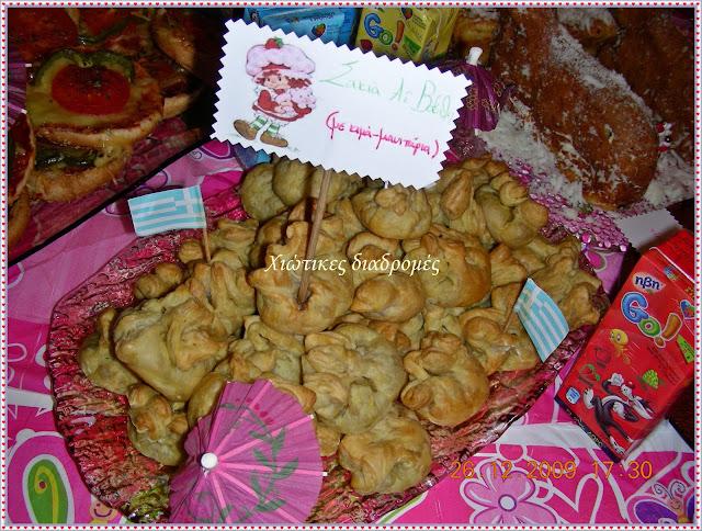 Μπουφές για πάρτι γενεθλίων της Φραουλίτσας πουγκιά με σφολιάτα και γέμιση κιμά με μανιτάρια