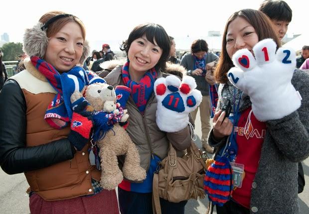 Suporter Wanita J.League - FC Tokyo