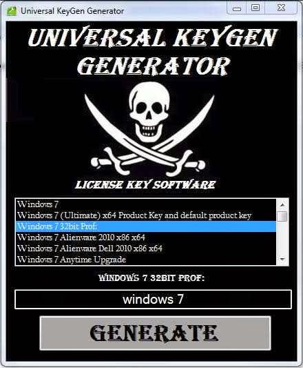 serial key generator software free download