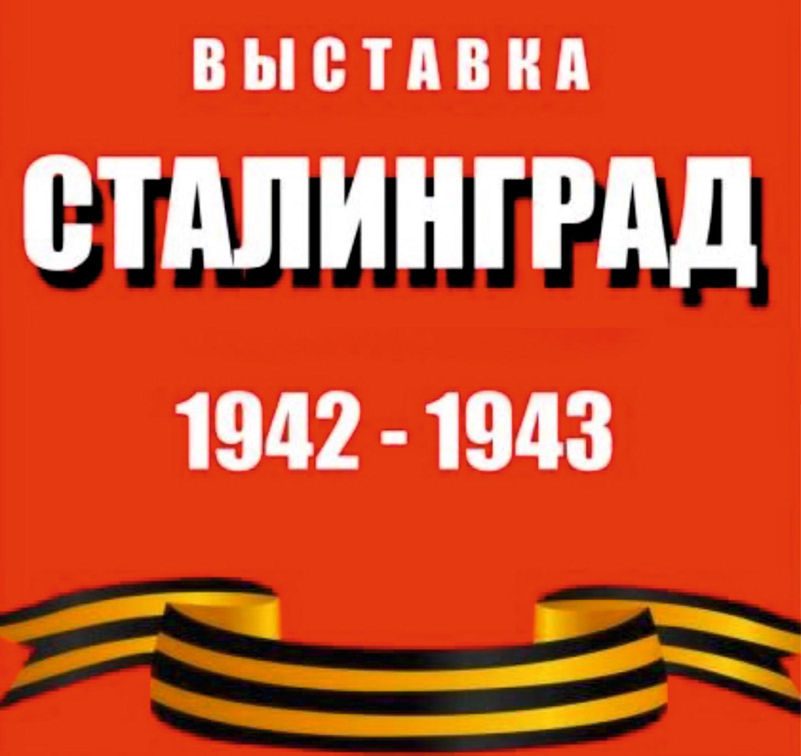 Центральная библиотека им.В.А.Пазухина