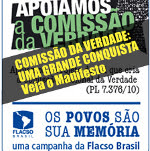 """Brasil: """"Não queremos nos contentar com a 'comissão possível'. Vamos disputar este espaço"""