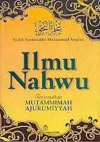 toko buku rahma: ilmu nahwu, pengarang syekh syamsuddin muhammad araa'ini, pengarang sinar baru algensindo