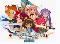 http://2.bp.blogspot.com/-I1-jaEl32fk/VHA86jnxOPI/AAAAAAAAC3g/M-zb2OU78mE/s1600/fullygamepc.blogspot.com%2B-%2BDownload%2BOre%2Bno%2BKazoku%2B2014%2BPC.jpg