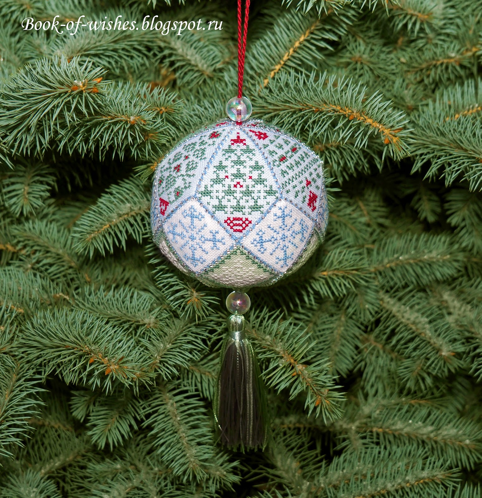 Cross Stitch Christmas ball