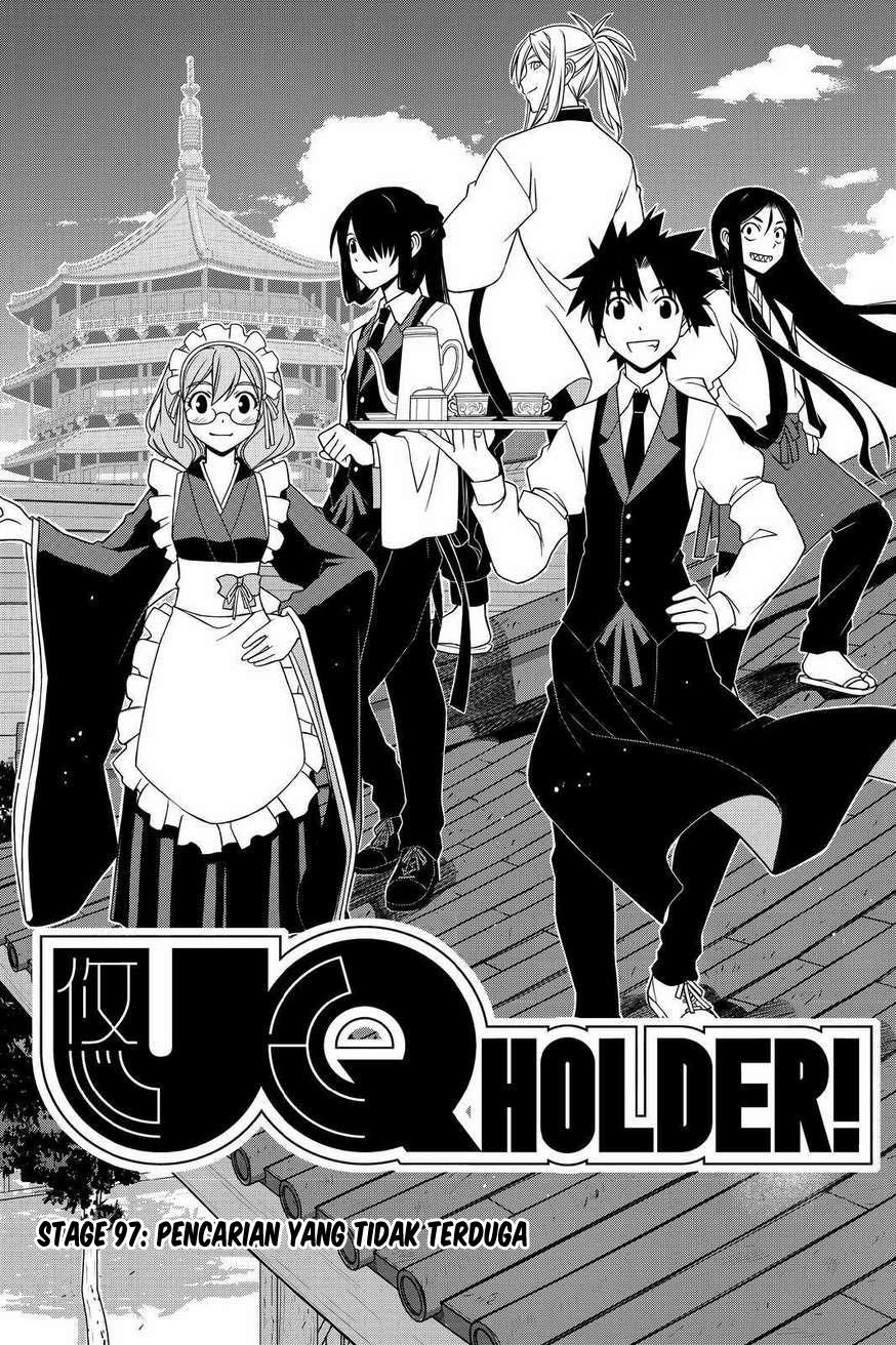 Komik uq holder 097 - pencarian yang tidak terduga 98 Indonesia uq holder 097 - pencarian yang tidak terduga Terbaru 6|Baca Manga Komik Indonesia