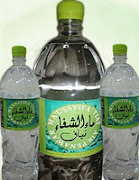 MAUSSYIFA (1.5L)