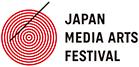 18th Japan Media Arts Festival