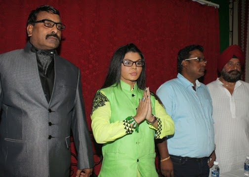 Rakhi Sawant launched her new party