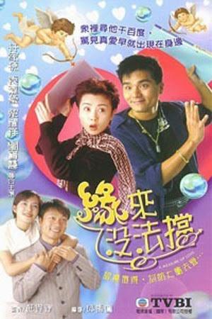 Duyên Nợ A Measure Of Love (1998) 20/20 tập Lồng tiếng