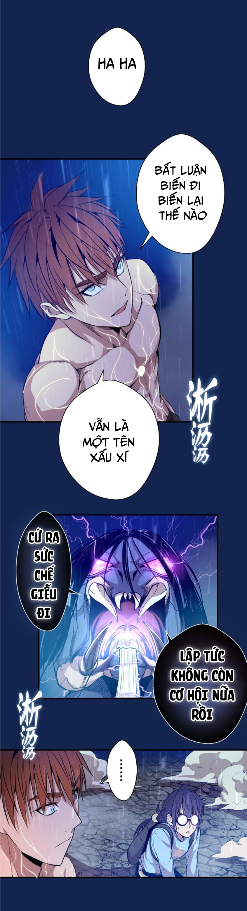 Cao Đẳng Linh Hồn - Chap 23