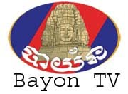 Bayon TV Tv Online