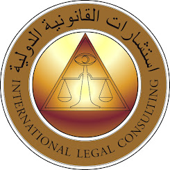 International Legal Consulting