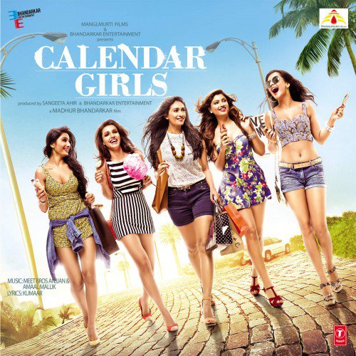 jimihndrxguitar: Khwaishein(Calendar Girls) Guitar Chords