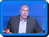 -- برنامج مع شوبير يقدمه أحمد شوبير حلقة يوم الثلاثاء 25-10-2016