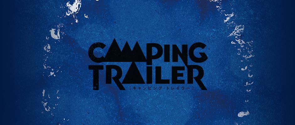 Camping Trailer Blog