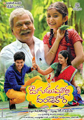 Dagudumoota dandakor movie wallpapers-thumbnail-14