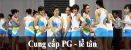 Công ty PG Diem Huong