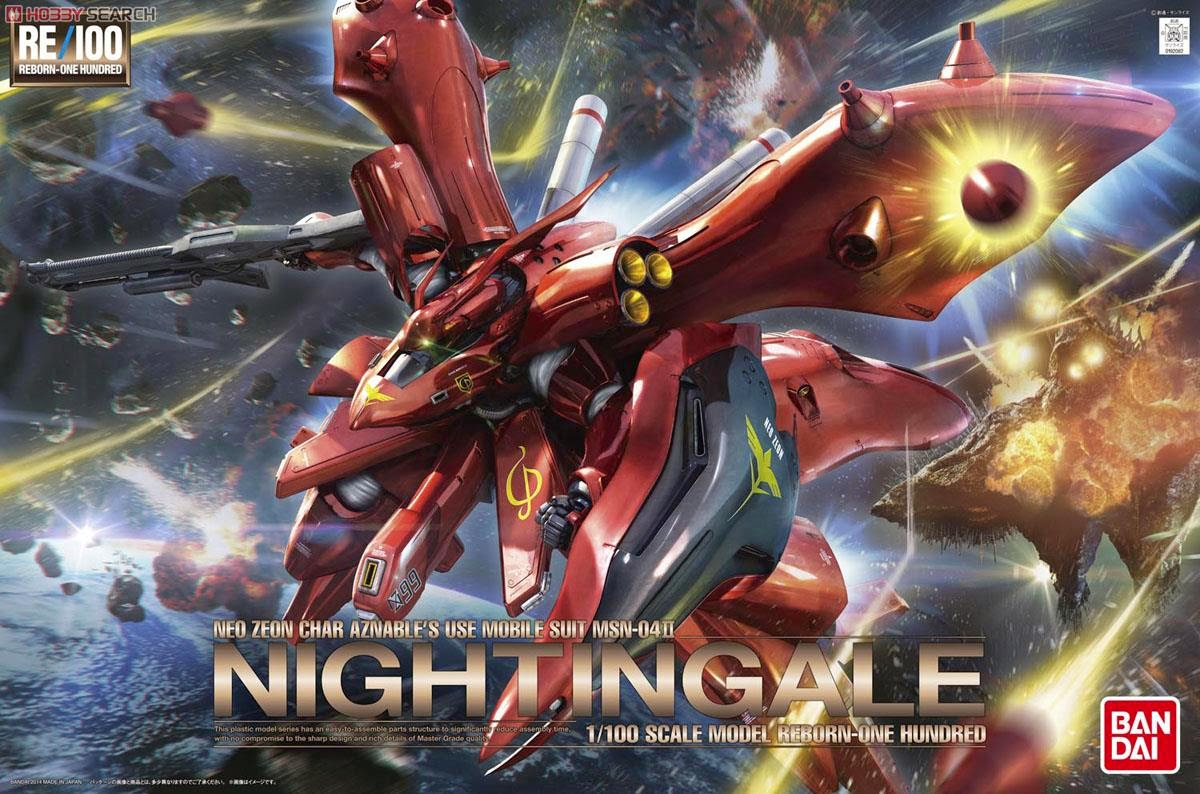 Reborn RE/100 1/100 Nightingale Release Info, Box Art and Official Images