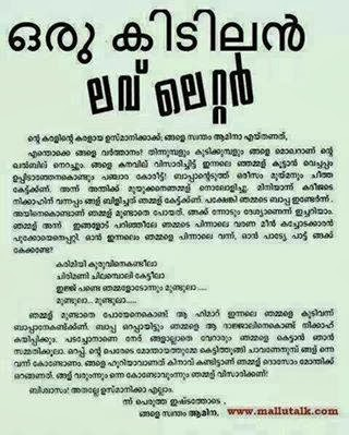 ... funny love letter malayalam funny love letter malayalam funny scraps