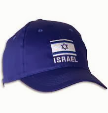 Proud Friend of Israel