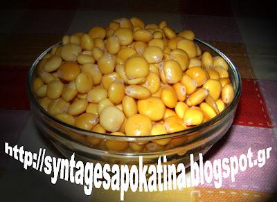 λούπινα, άλλοτε τροφή των φτωχών, σήμερα τροφή των εκλεκτών http://syntagesapokatina.blogspot.gr