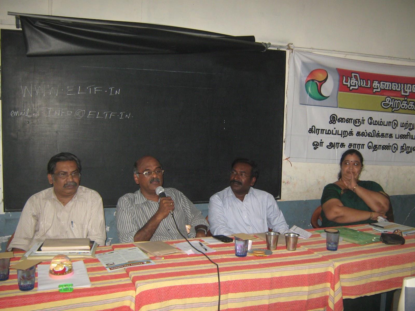 2012 prime point foundation l to r pon dhanasekaran prime point srinivasan r ramkumar n bhuvaneswari